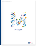 2014, LS Mtron Sustainability Management Report
