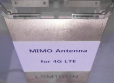 Image of a typical antenna for cell phones