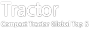 Tractor | 2015 Compact Tractor Global Top 5